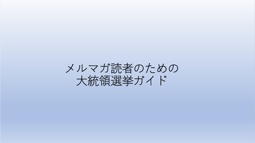 FX2016118115543no00.png